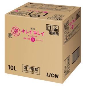 【7/31 9:59までセール】ライオン 業務用キレイキレイ薬用泡ハンドソープ 10L|nontarou