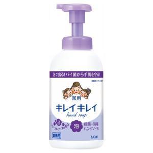 ライオン キレイキレイ薬用泡ハンドソープ フローラルソープの香り 550ml|nontarou