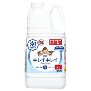 ライオン キレイキレイ薬用泡ハンドソープ 無香料 2L|nontarou