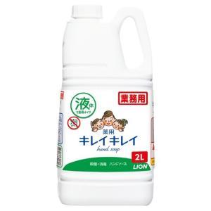 ライオン キレイキレイ薬用ハンドソープ 2L×6入●ケース販売お徳用|nontarou