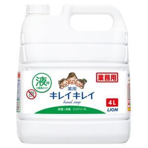 ライオン キレイキレイ薬用ハンドソープ 4L×3本入●ケース販売お得用|nontarou