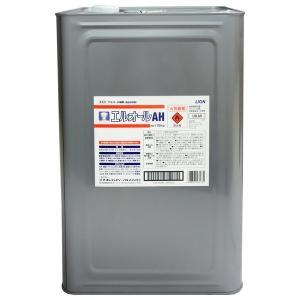 ライオン エルオールAH アルコール製剤 15kg|nontarou