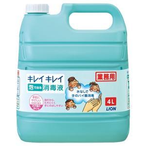 ライオン キレイキレイ 薬用 泡で出る消毒液 (手指消毒剤)4L×3本入り●ケース販売お徳用|nontarou