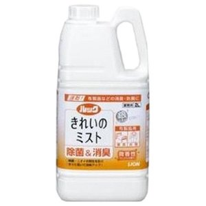 ライオン ルックきれいのミスト 布製品用 微香性 せっけんの香り 2L×4本●ケース販売お徳用|nontarou