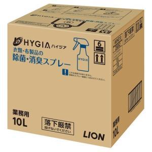 【ご注意】 ■この商品は、取り寄せ後の発送となります。 通常5営業日以内に発送いたします。  ■専用...