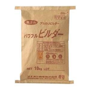 パワフルビルダー 10kg【取り寄せ商品・即納不可・代引き不可・返品不可】|nontarou