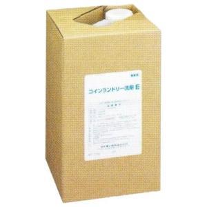 コインランドリー洗剤E 17kg×10本【取り寄せ商品・即納不可】|nontarou