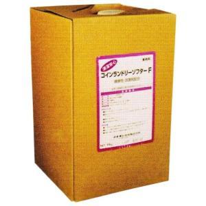 コインランドリーソフター F ランドリー用柔軟剤 18kg×10本【取り寄せ商品・即納不可】|nontarou