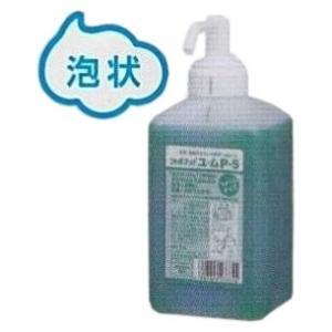 サラヤ シャボネット ユ・ムP-5 1kg泡ポンプ付 無香料 サラヤ商品コード:23335|nontarou