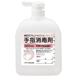 サラヤ 手指消毒用速乾性アルコールジェル サラヤンジェル SH1 500mL扁平ポンプ付|nontarou