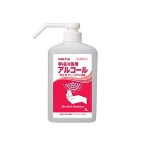 サラヤ 速乾性手指消毒剤 ヒビスコール SH(医薬部外品)1Lポンプ付|nontarou