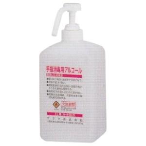サラヤ 1Lポンプ付カートリッジボトル 手指消毒用 サラヤ商品コード:65147|nontarou