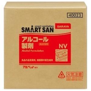 サラヤ アルコール製剤 アルペットNV 20L B.I.B.【取り寄せ商品・即納不可・代引き不可・返品不可】|nontarou