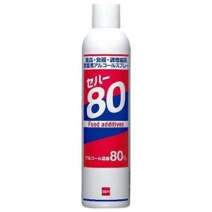 セハー 80  370ml (除菌用アルコールスプレー)|nontarou