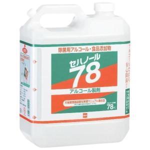 セハノール78 除菌用アルコール 4L|nontarou