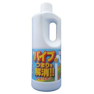 ピーピースカット パイプ洗浄剤 1kg|nontarou