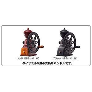 カリタ(Kalita) 手挽きコーヒーミル レッド 18.2×5.5×18.2cm noon-store