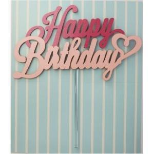ケーキトッパー Happy Birthday(ピンク) お誕生日 お祝い SBP-006 noon-store