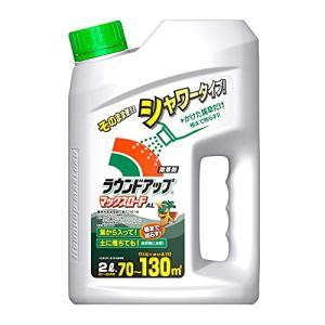 日産化学 除草剤 シャワータイプ ラウンドアップマックスロードAL 2L|noon-store