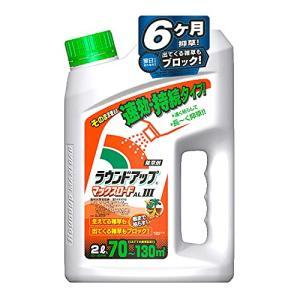日産化学 除草剤 シャワータイプ ラウンドアップマックスロードALIII 2L|noon-store