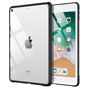 iPad 9.7 ケース TiMOVO iPad ケース 2018/2017 第6/5世代専用 9.7インチ 透明 TPU製 耐衝撃 滑り止|noon-store