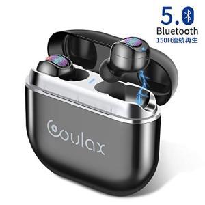 完全ワイヤレスイヤホン bluetooth5.0 Hi-Fi高音質 通話 ipx7防水 音量調整 左右別体 siri対応 iphone/ip|noon-store