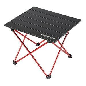 キャプテンスタッグ(CAPTAIN STAG) テーブル トレッカー ジュラルミンロールテーブル ブラック UC-518|noon-store