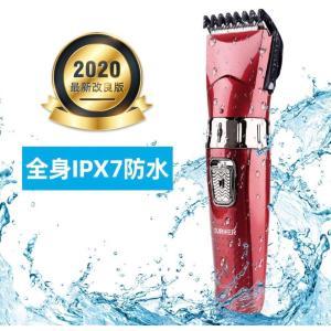 電動バリカン ヘアカッター ヒゲトリマー 散髪バリカン 充電式 IPX7防水 ヘアートリマー ヘアカッター 充電式バリカン 全身水洗い可 1|noon-store