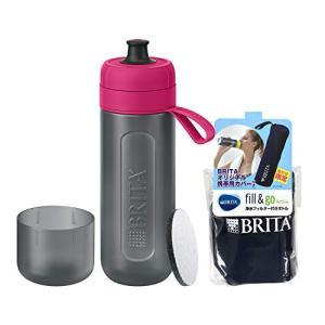 ブリタ 水筒 直飲み 600ml 携帯用 浄水器 ボトル カートリッジ 1個付き フィル&ゴー アクティブ ピンク 携帯用カバー付 日本仕様 noon-store