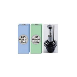 ウイングファイブWingFiveHID純正交換バルブ D4R/S 1PC4200KD4R/S metalshield WFX-410 HID noon-store