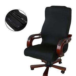 Newfashion チェアカバー オフィス椅子カバー 事務椅子 伸縮素材 回転式 一体式 ファスナー付き 洗濯可能 取り外し可能|noon-store