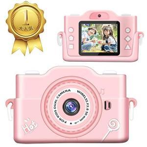 子供 カメラ 2020最新版 子ども用デジタルカメラ 7000万画素 8倍デジタルズーム HD録画 タイマー撮影 自撮り機能付き HD画質 noon-store
