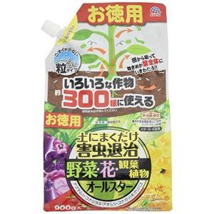 アースガーデン 園芸用殺虫剤 土にまくだけ害虫退治オールスター 900g|noon-store