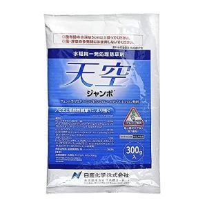 日産化学工業 日産化学 水稲初中期除草剤 天空ジャンボ 300g|noon-store
