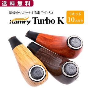 パイプ型 電子タバコ Kamry Turbo K カムリータ...