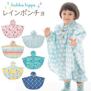 """kukka hippo【クッカヒッポ】  フィンランド語で""""kukka""""は「花」 """"hippo""""は「..."""