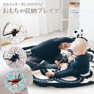 プレイマット play&go プレイ&ゴー 巾着 おもちゃ 収納 バッグ 袋 簡単 お片付け 140...