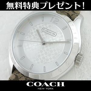 コーチ メンズ レディース クラシック シグネチャー 14501794 あすつく 腕時計|nopple