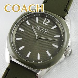 コーチ メンズ レディース カーキグリーン 14501919 あすつく 腕時計|nopple