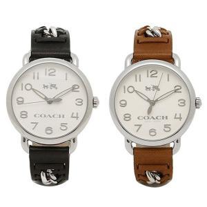 コーチ ペアウォッチ デランシー 36mm 1450227214502273 あすつく 腕時計|nopple