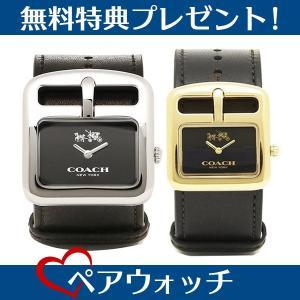 【数量限定】コーチ ペアウォッチ ダッフルバックル ブラック 1450232414502335 あすつく 腕時計|nopple