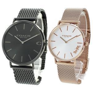 12ab5a9b99 コーチ ペアウォッチ 2本セット 大人 スリム シンプル ブラック ローズゴールド メッシュ ステンレス 1460214814503126 あすつく  腕時計