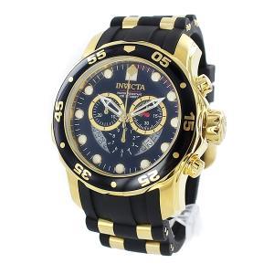 インヴィクタ インビクタ メンズ プロダイバー クロノグラフ 6981 あすつく 腕時計|nopple