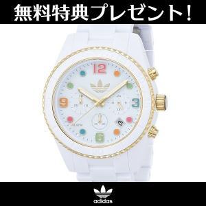 【無料特典付き】アディダス メンズ レディース ブリスベン クロノグラフ ADH2945 あすつく 腕時計
