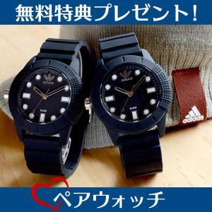 アディダス ペアウォッチ オリジナルス ブラック シリコン ADH3101ADH3101 あすつく 腕時計 nopple