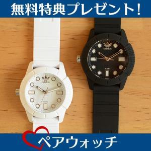 アディダス ペアウォッチ 2016新作 ブラック ホワイト シリコン ADH3101ADH3102 あすつく 腕時計 nopple