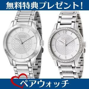 コーチ ペアウォッチ MADDY シルバー 1450179114501937 あすつく 腕時計|nopple
