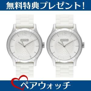 コーチ ペアウォッチ マディー ホワイト 1450180314501803 あすつく 腕時計|nopple
