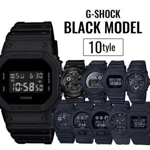 【選べる10モデル】CASIO G-SHOCK Gショック ジーショック カシオ メンズ レディース ブラックカラー 海外モデル あすつく 腕時計