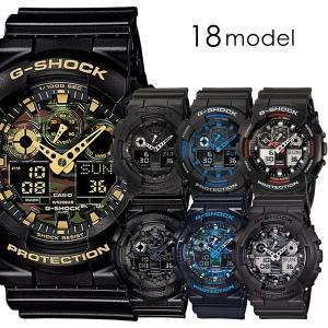 【サイバーマンデー】【選べる7モデル】CASIO G-SHOCK Gショック ジーショック カシオ メンズ ビックケース アナデジ GA-100シリーズ あすつく 腕時計